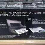 HP OfficeJet 100 Portable